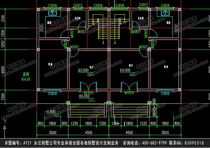 【永云别墅】at21三层兄弟双拼别墅全套设计图纸16m×