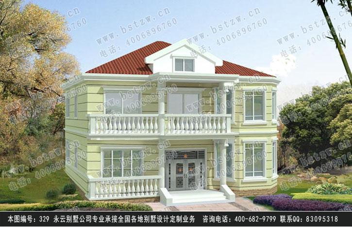 别墅图纸超市 329农村二层现代小别墅带阳台全套施工
