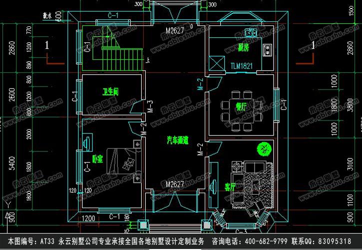 495三层别墅效果图