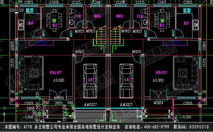 [永云别墅]at78简欧式双拼户型三层别墅带车库全套图纸20m×11m
