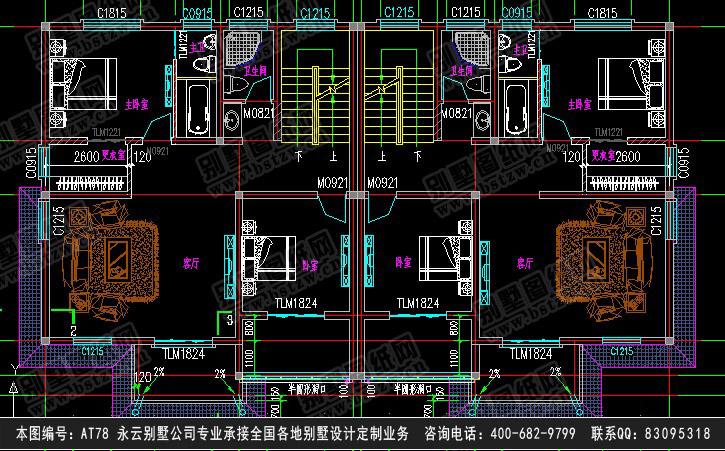 四层豪华别墅二层平面图