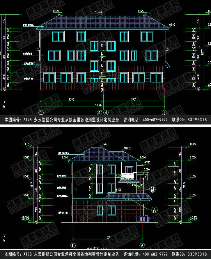 四層豪華別墅立面施工圖