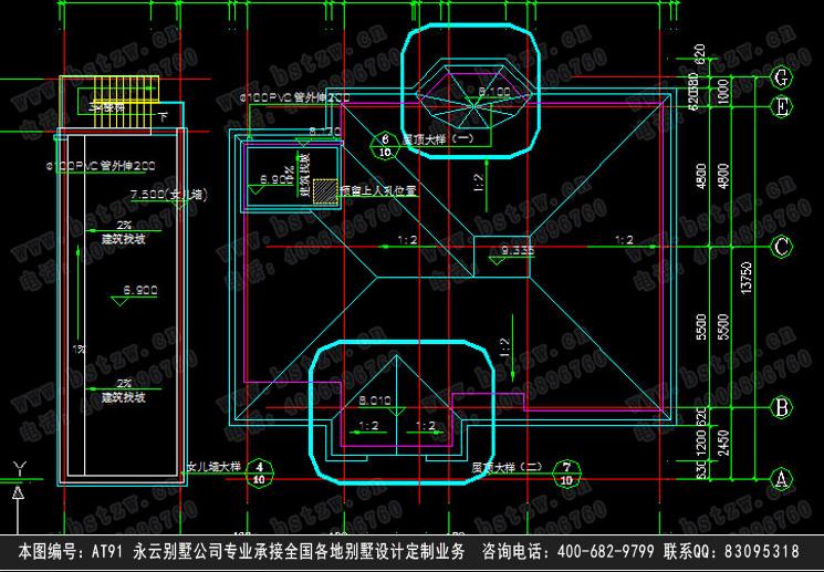 带店铺二层自建房别墅设计图纸(结构水电全套)20x14m