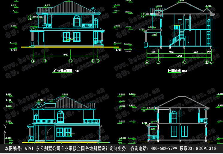 本套图纸有施工图41张,效果图1张,包打印(效果图为A4彩图,施工图为A3大图),无电子版,快递包邮,可货到付款建筑占地:20.4m*13.7m;,1.建筑面积305.8(别墅)+123.6(店面)平方米;建筑层数2层;建筑高度6.9米;建筑工程等级三级;设计使用年限50年;建筑耐火等级三级。