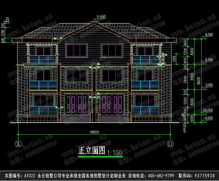 南方图纸住宅设计农村室内装修设计施工队图片