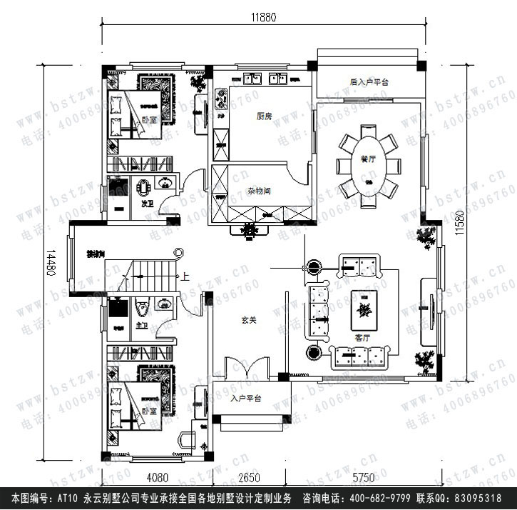【【永云别墅】at10简欧式住宅楼三层带露台别墅设计
