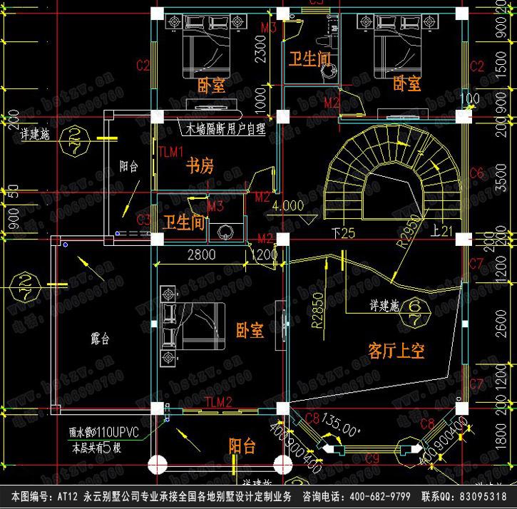 三层双拼别墅二层平面图