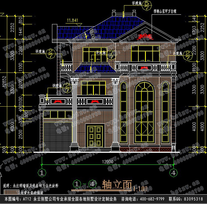 三层双拼别墅立面施工图