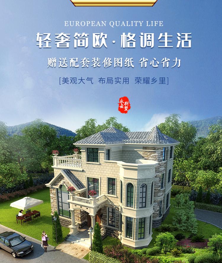 AT1630三层欧式别墅外观效果图主图