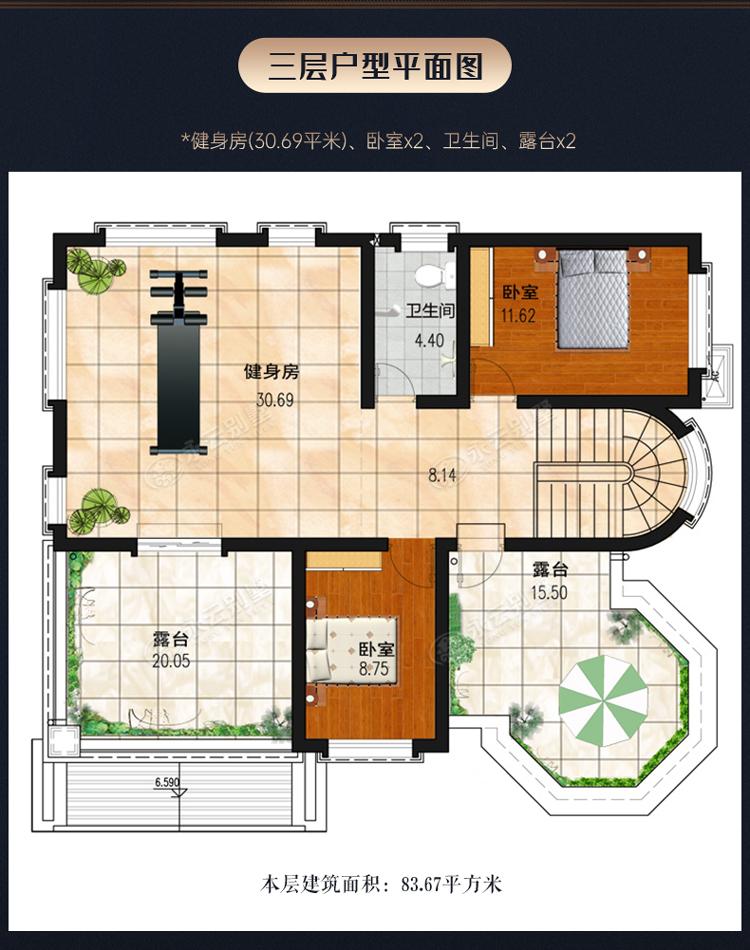 AT1630三层欧式别墅三层户型平面图