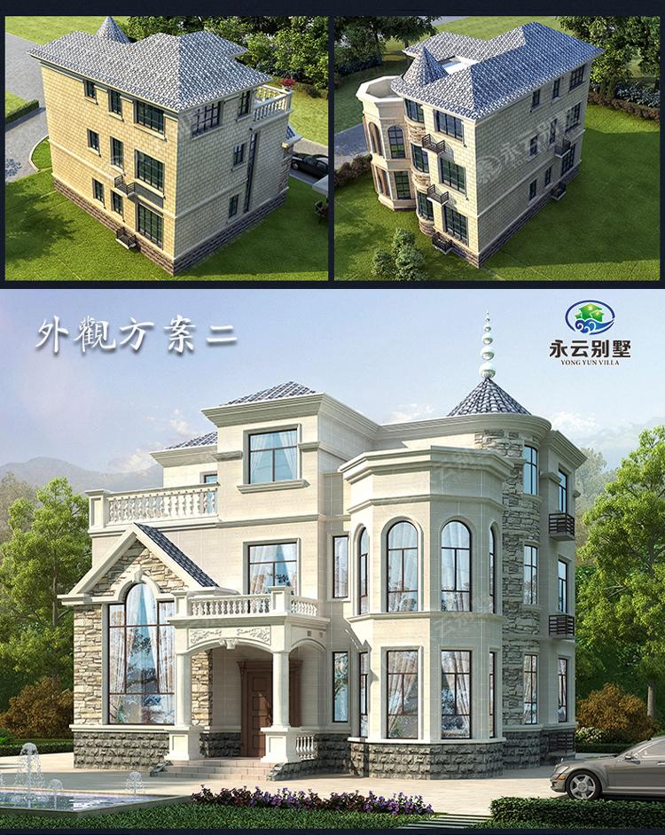 AT1630三层欧式别墅多角度外观效果图