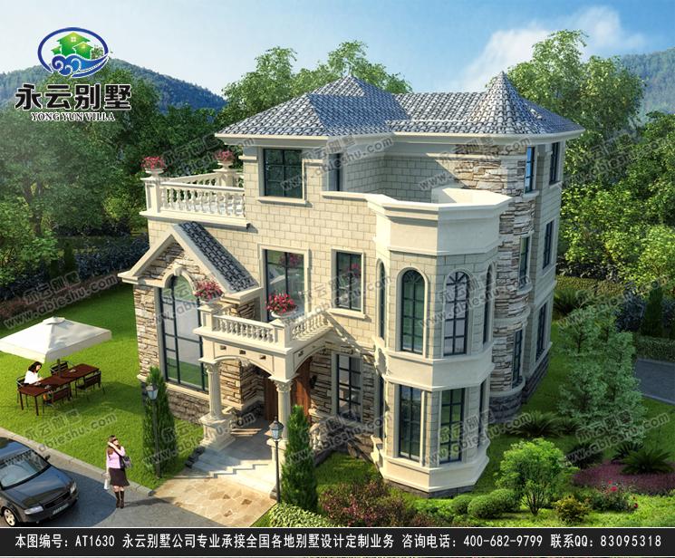 【永云别墅at1630欧式豪华复式三层私家别墅建筑设计