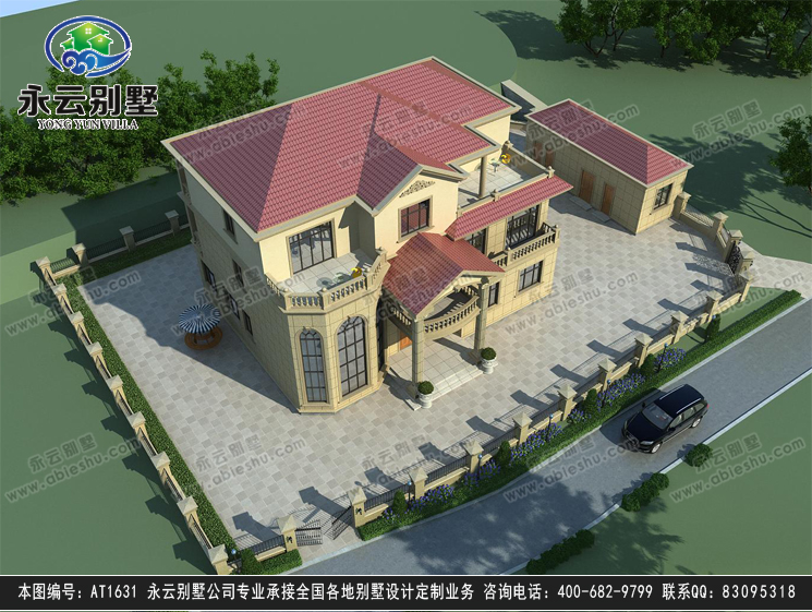 三层别墅效果图
