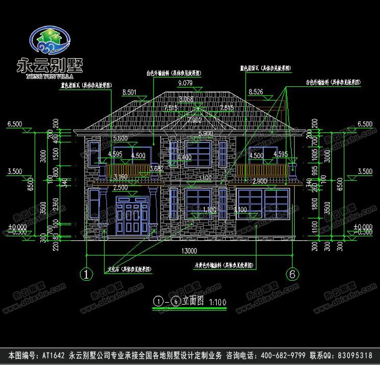 永云别墅at1642二层简欧带内阳台别墅建筑设计施工图纸13mx10m 带阳台