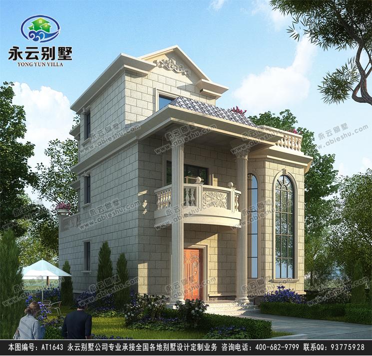 【永云别墅at1643新农村自建房三层小别墅设计图纸9