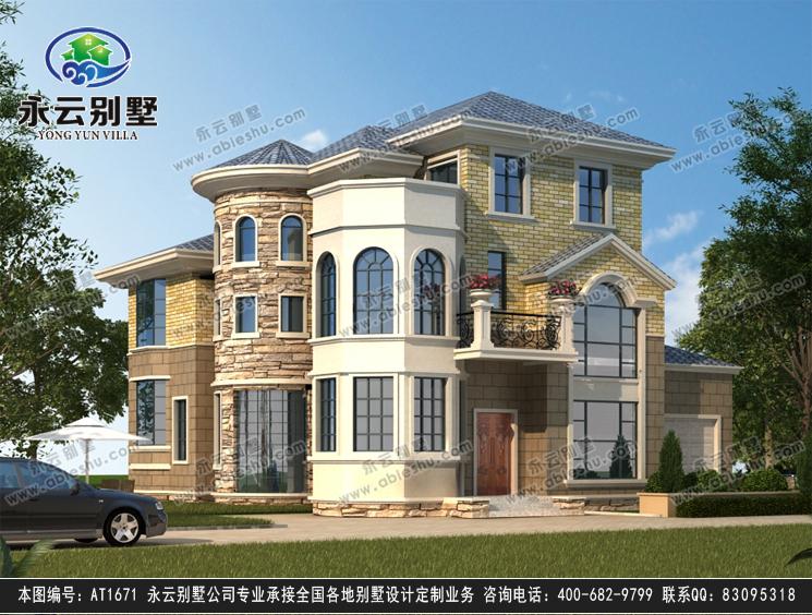 【永云别墅at1671带车库简欧式三层私人别墅建筑设计
