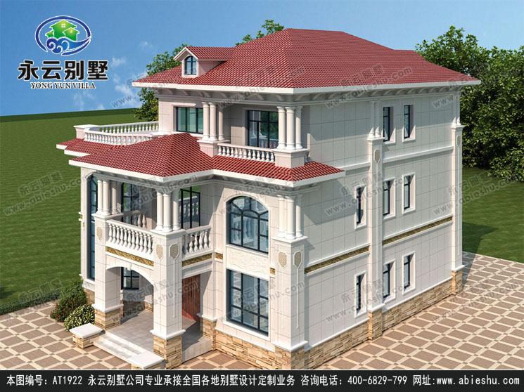 三層別墅設計