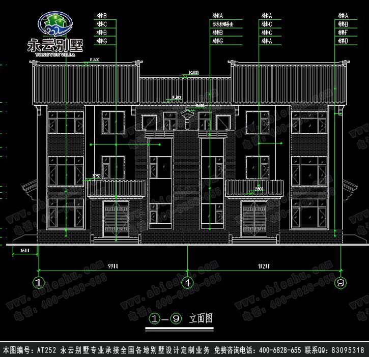 【永云别墅at252三层双拼中式豪华别墅建筑设计图纸
