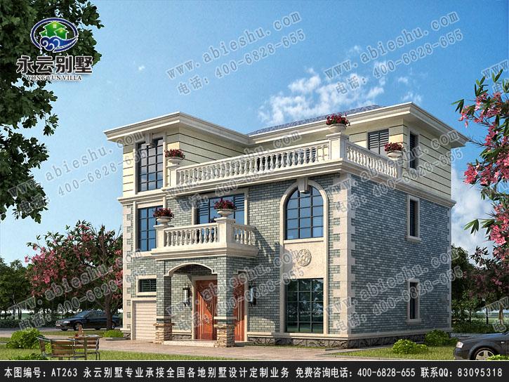 注:图纸为湖南永云别墅建筑设计有限公司设计