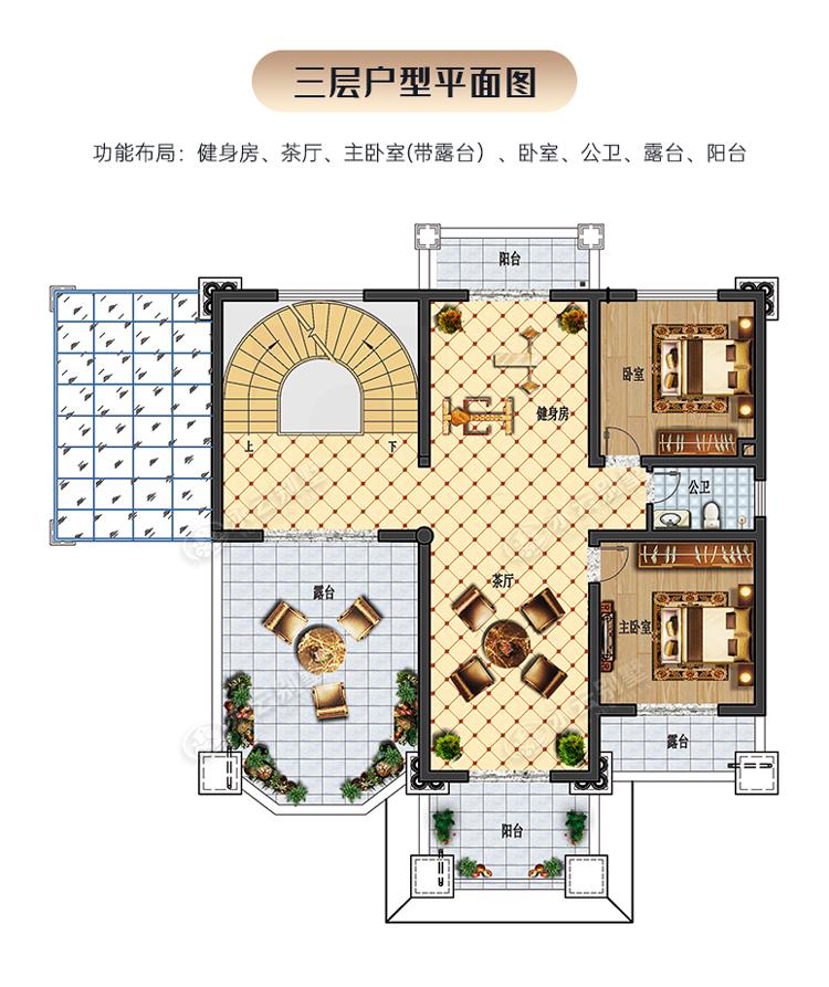 AT2803三层楼简欧小别墅三层楼户型平面图