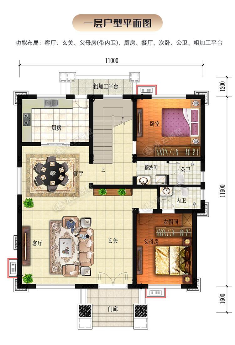 AT2806三层楼简欧小别墅一层户型平面图