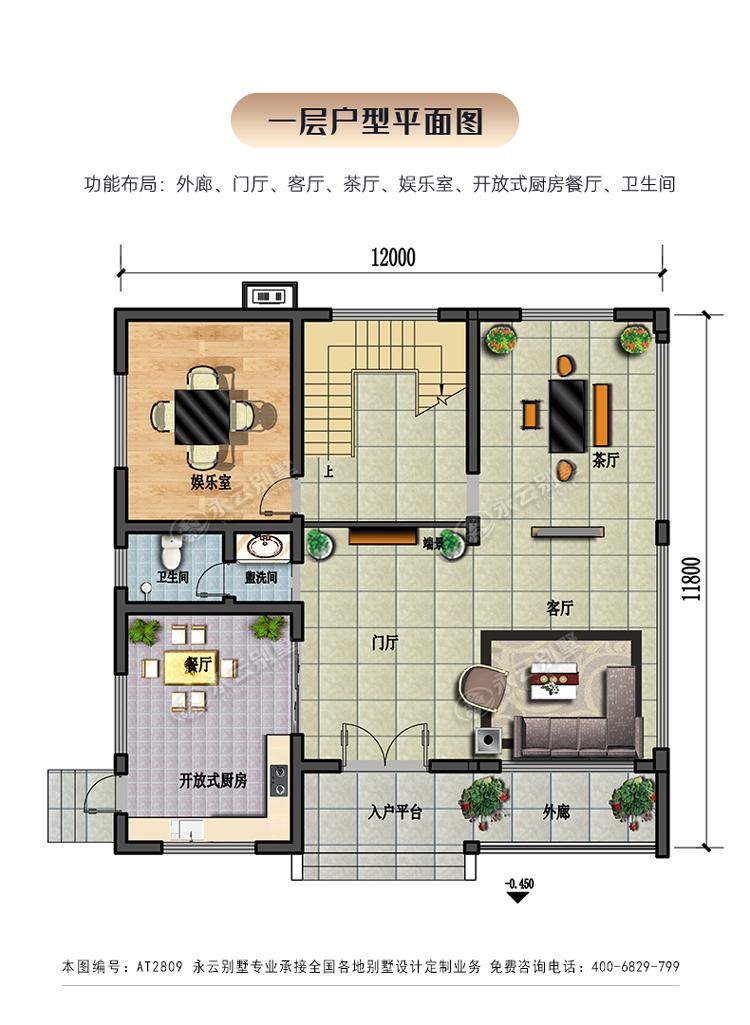 AT2809三层楼简欧小别墅一层户型平面图