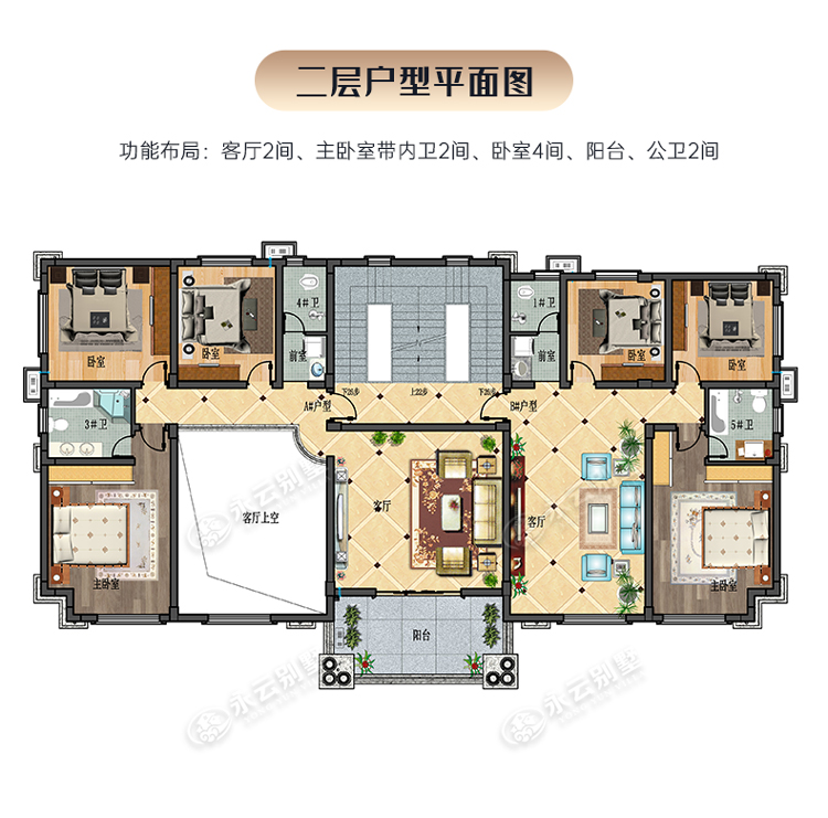 AT2812三层楼简欧小别墅三层楼户型平面图
