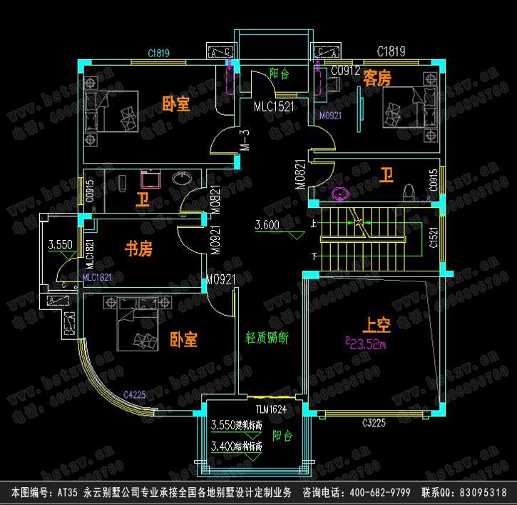 三层现代别墅三层平面图