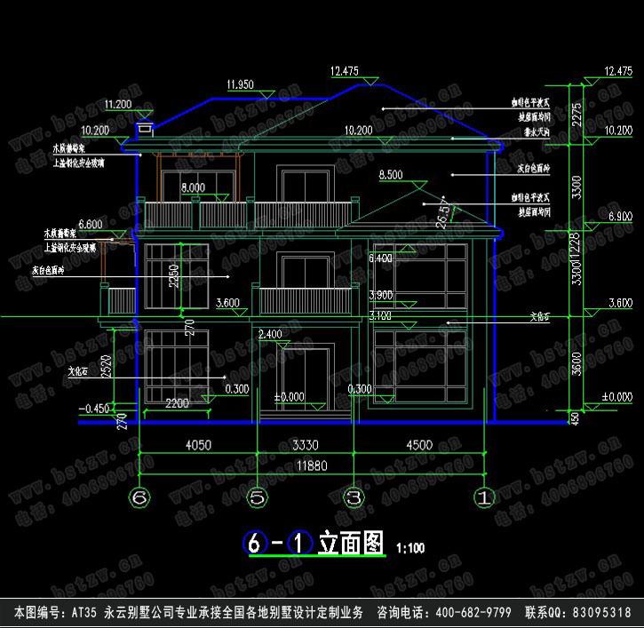 三層現代別墅立面施工圖