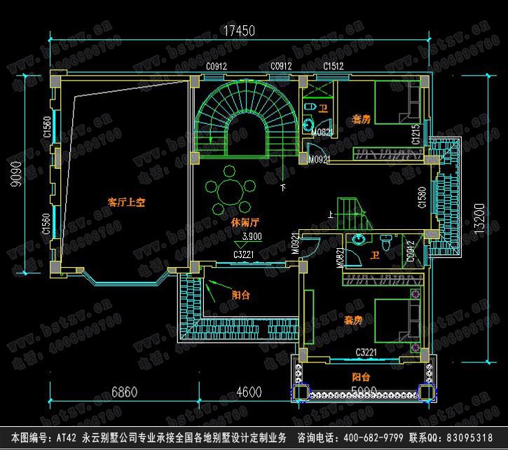 供应信息 湖南永云别墅设计图纸超市有限公司 永云别墅at42四层简欧式