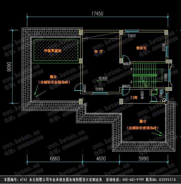 四层豪华别墅四层平面图