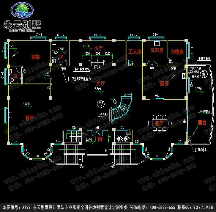 三层豪华别墅二层平面图