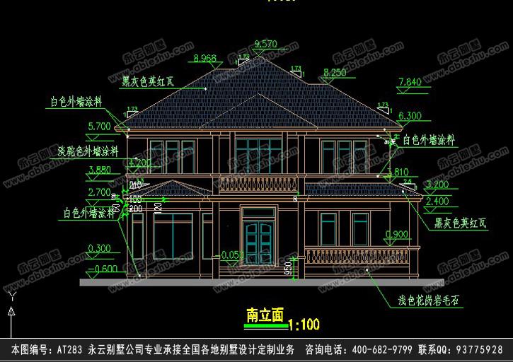 开间13.02米,进深15.24米,占地157.08平米,总建筑面积261.97平米,砖混结构; 图纸目录:建筑设计说明、材料做法表、门窗表、一层平面图、二层平面图、屋顶平面图、正立面图、背立面图、左立面图、右立面图、楼梯详图;结构:结构设计总说明、基础平面布置图、基础详图、二层梁配筋图、二层板配筋图、屋面层梁配筋图、屋面层板配筋图、楼梯配筋图、节点配筋图;电气:电气设计说明、设备材料表、一层插座平面图、二层插座平面图、一层照明平面图、二层照明平面图、一层弱电平面图、二层弱电平面图、屋顶防雷平面图;给排水
