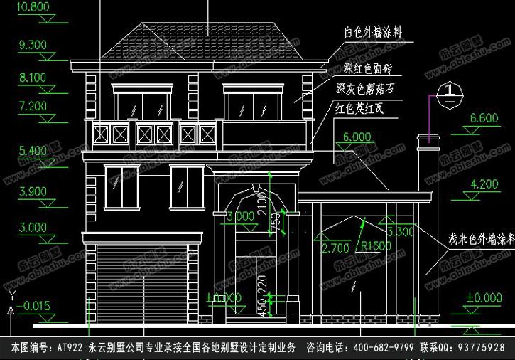 【【永云别墅】at922带车库豪华复式三层别墅图纸13m