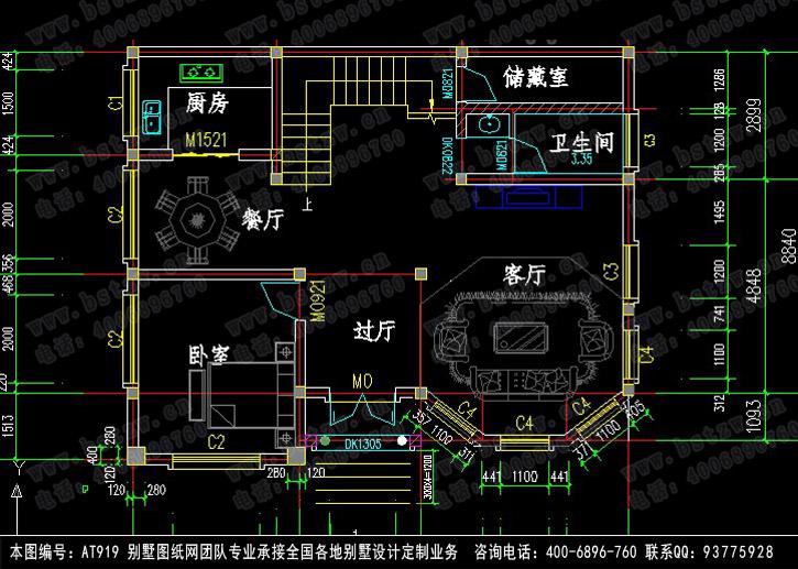 首页 三层别墅  图纸目录:建筑设计总说明,主要工程量汇总,总平面图