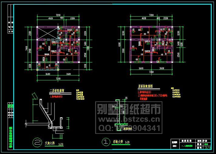 【at216两层新农村自建别墅房屋设计施工图纸