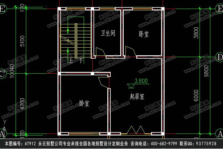 330别墅设计施工图纸