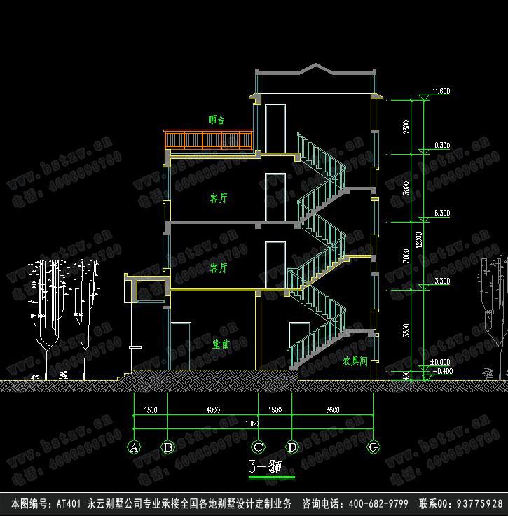 341農村三層別墅設計圖紙