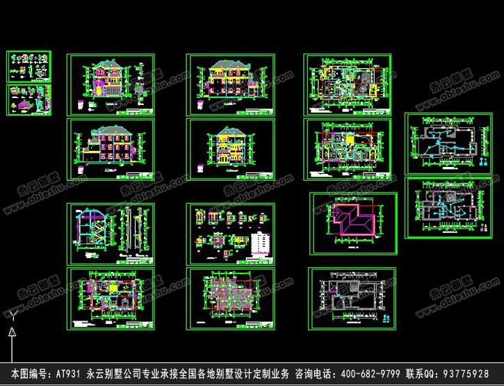 348欧式豪华三层别墅施工图纸别墅设计图纸