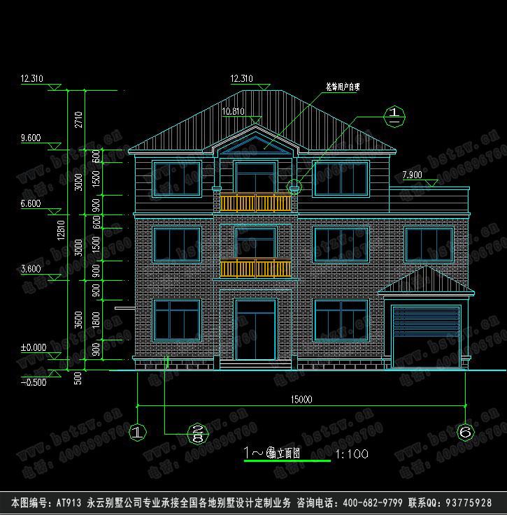 396三层别墅效果图