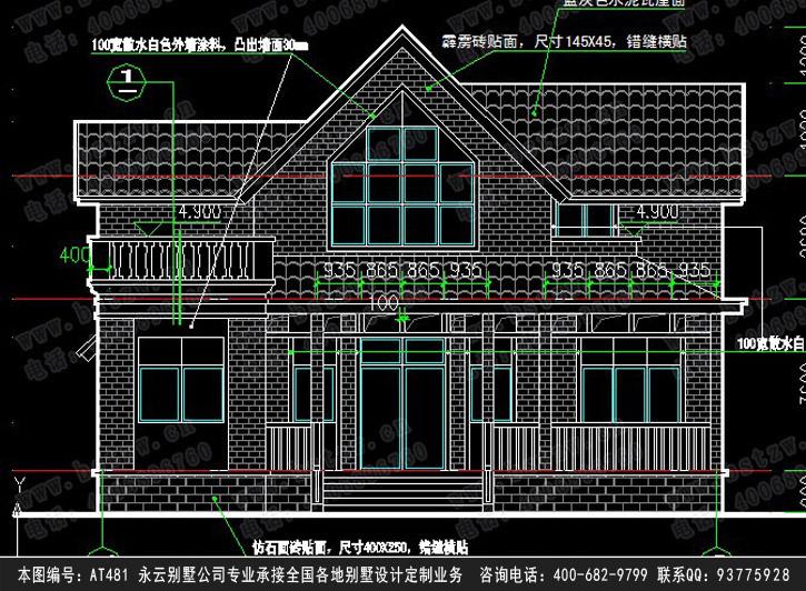 [永云别墅]at481一层个性小别墅全套设计图纸13.1mx12