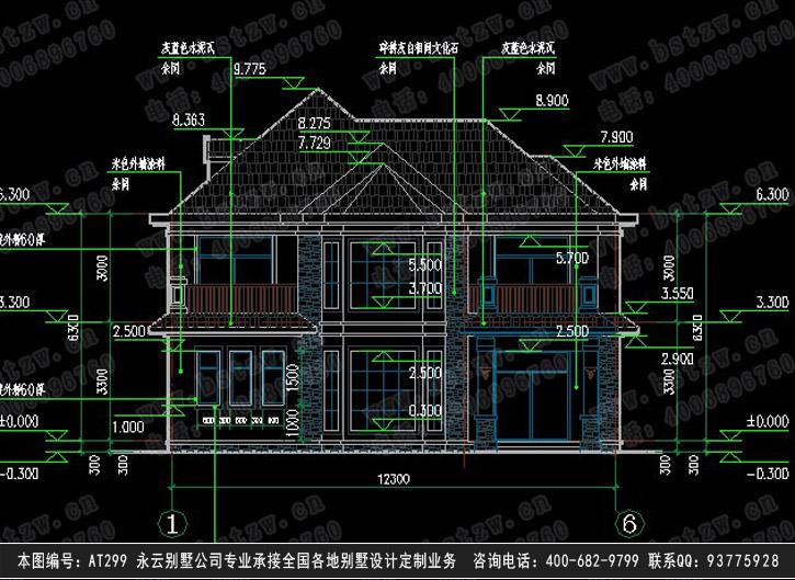 459新湖南社会主义新农村住宅二层亚博体育下载链接图纸