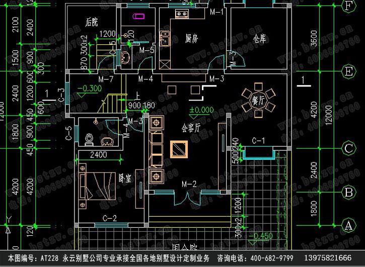 【永云别墅】at228二层新农村带庭院全套小别墅设计