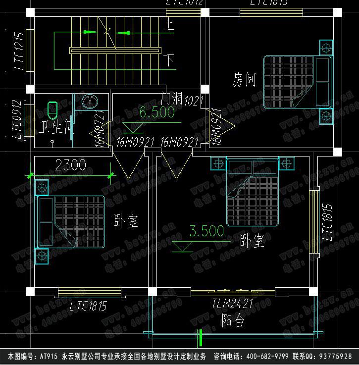 551欧式豪华三层别墅施工图纸别墅设计图纸