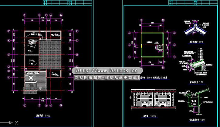 559二层农村别墅施工图纸别墅设计图纸