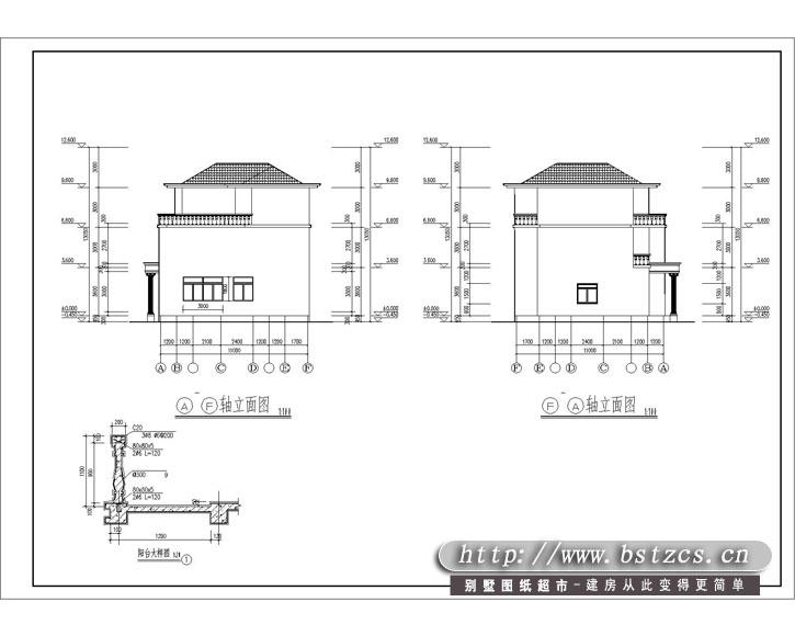 619豪华三层别墅施工图纸别墅设计图纸