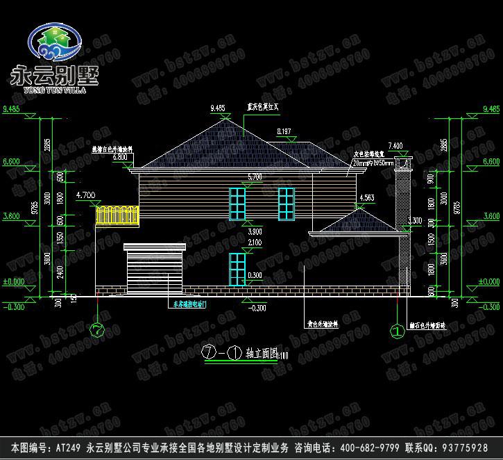 现代别墅建筑设计图纸