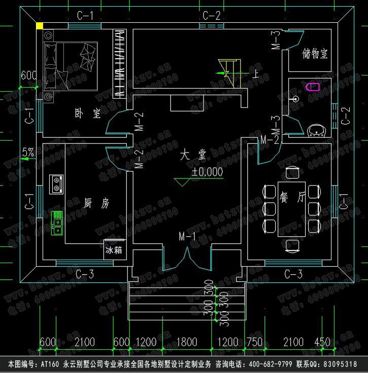 660新农村住宅二层别墅设计图纸