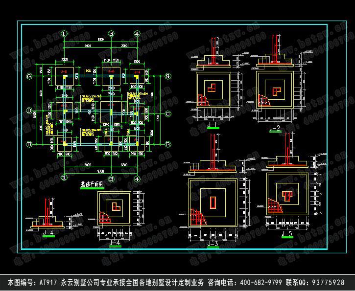 两间半房子的结构图