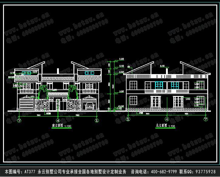 677二层农村别墅施工图纸别墅设计图纸